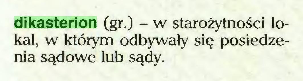 (...) dikasterion (gr.) - w starożytności lokal, w którym odbywały się posiedzenia sądowe lub sądy...