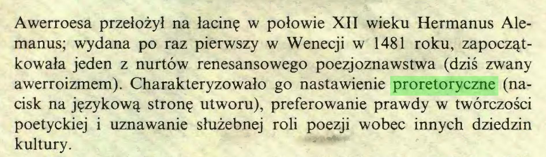 (...) Awerroesa przełożył na łacinę w połowie XII wieku Hermanus Alemanus; wydana po raz pierwszy w Wenecji w 1481 roku, zapoczątkowała jeden z nurtów renesansowego poezjoznawstwa (dziś zwany awerroizmem). Charakteryzowało go nastawienie proretoryczne (nacisk na językową stronę utworu), preferowanie prawdy w twórczości poetyckiej i uznawanie służebnej roli poezji wobec innych dziedzin kultury...