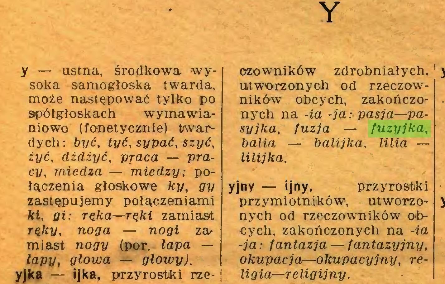 (...) yjka — ijka, przyrostki rze- Y ozowników zdrobniałych, utworzonych od rzeczownikńw obcych, zakończonych na -ia -ja: pasja—pasyjka, fuzja — fuzyjka, balia — balijka, lilia — lilijka...