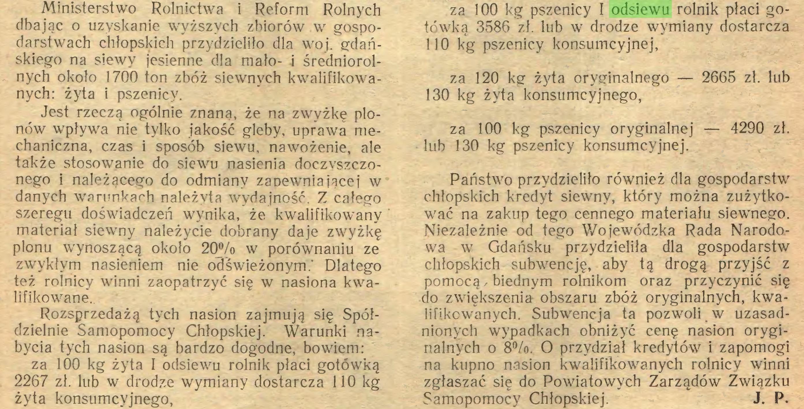 (...) Rozsprzedażą tych nasion zajmują się Spółdzielnie Samopomocy Chłopskiej. Warunki nabycia tych nasion są bardzo dogodne, bowiem: za 100 kg żyta I odsiewu rolnik płaci gotówką 2267 zł. lub w drodze wymiany dostarcza 110 kg żyta konsumcyjnego, za 100 kg pszenicy I odsiewu rolnik płaci gotówką 3586 zł. lub w drodze wymiany dostarcza 110 kg pszenicy konsumcyjnej, za 120 kg żyta oryginalnego — 2665 zł. lub 130 kg żyta konsumcyjnego, za 100 kg pszenicy oryginalnej — 4290 zł...