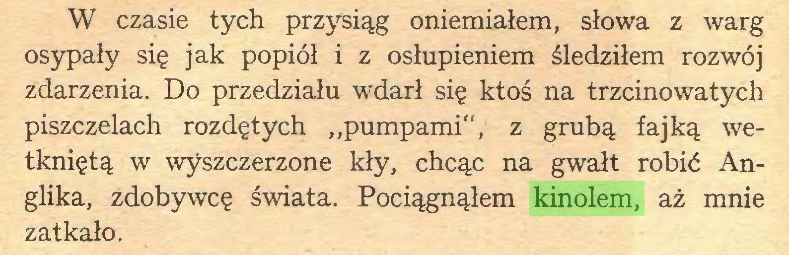 Kinocham