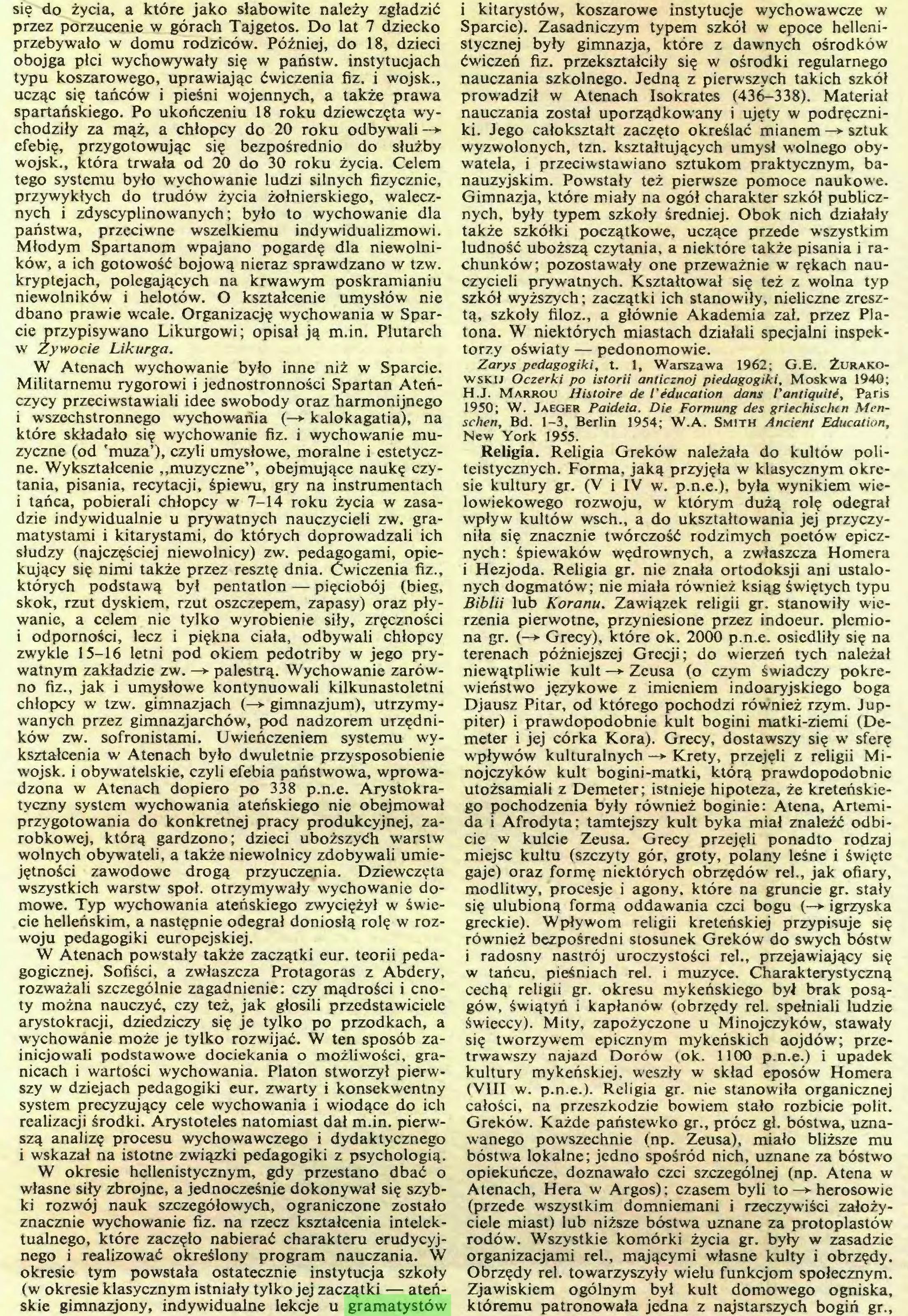 (...) nego i realizować określony program nauczania. W okresie tym powstała ostatecznie instytucja szkoły (w okresie klasycznym istniały tylko jej zaczątki — ateńskie gimnazjony, indywidualne lekcje u gramatystów i kitarystów, koszarowe instytucje wychowawcze w Sparcie). Zasadniczym typem szkół w epoce hellenistycznej były gimnazja, które z dawnych ośrodków ćwiczeń fiz. przekształciły się w ośrodki regularnego...