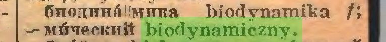 (...) 6ooanHd'!MHKa biodynamika fi ^MńaecKHtt biodynamiczny...