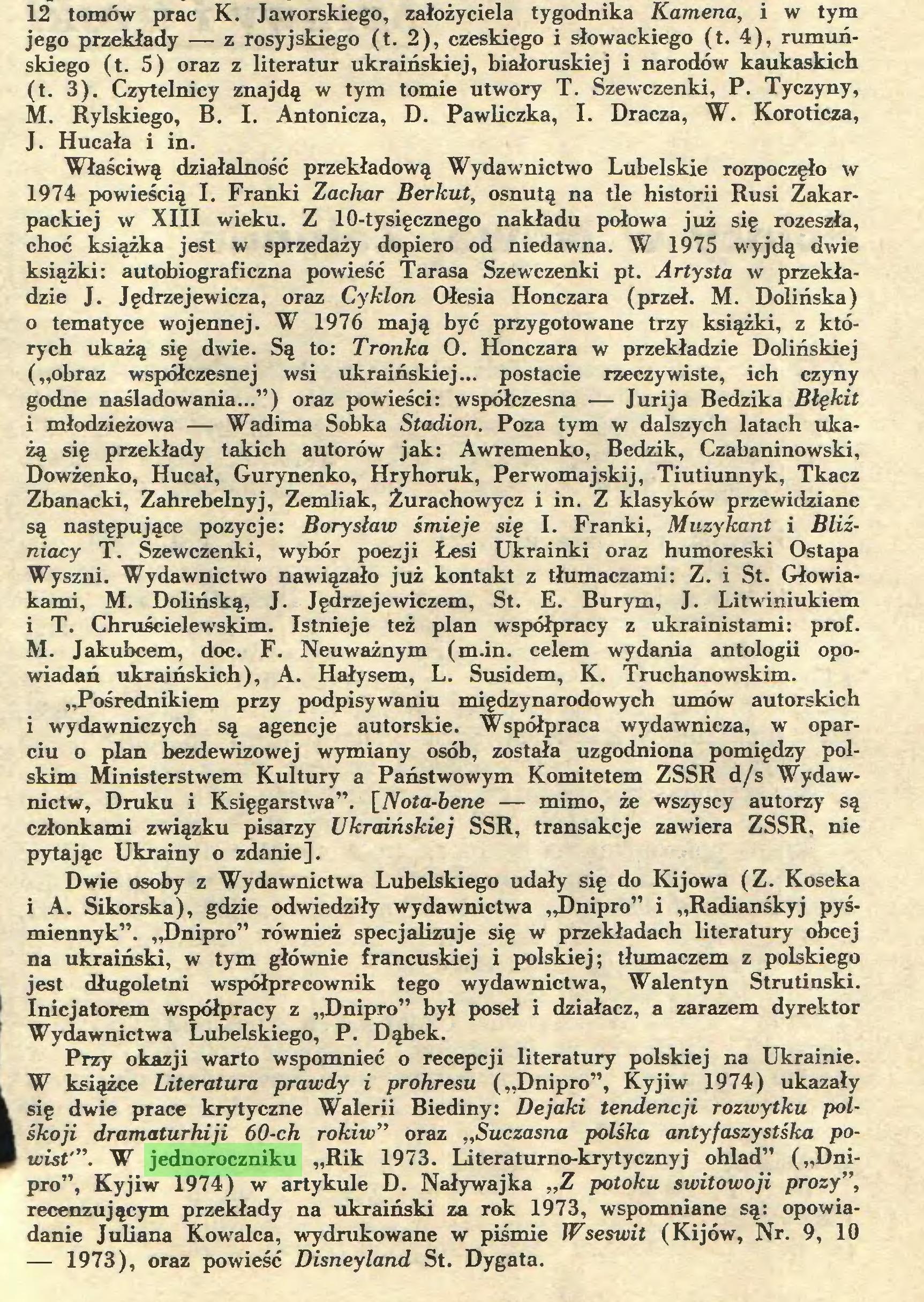 """(...) W książce Literatura prawdy i prohresu (""""Dnipro"""", Kyjiw 1974) ukazały się dwie prace krytyczne Walerii Biediny: De jaki tendencji rozwytku poiśkoji dramaturhiji 60-ch rokiw"""" oraz """"Suczasna polska antyfaszystśka powist'"""". W jednoroczniku """"Rik 1973. Literaturno-krytycznyj ohlad"""" (""""Dnipro"""", Kyjiw 1974) w artykule D. Naływajka """"Z potoku switowoji prozy"""", recenzującym przekłady na ukraiński za rok 1973, wspomniane są: opowiadanie Juliana Kowalca, wydrukowane w piśmie Wseswit (Kijów, Nr. 9, 10 — 1973), oraz powieść Disneyland St. Dygata. Sprawy i troski..."""
