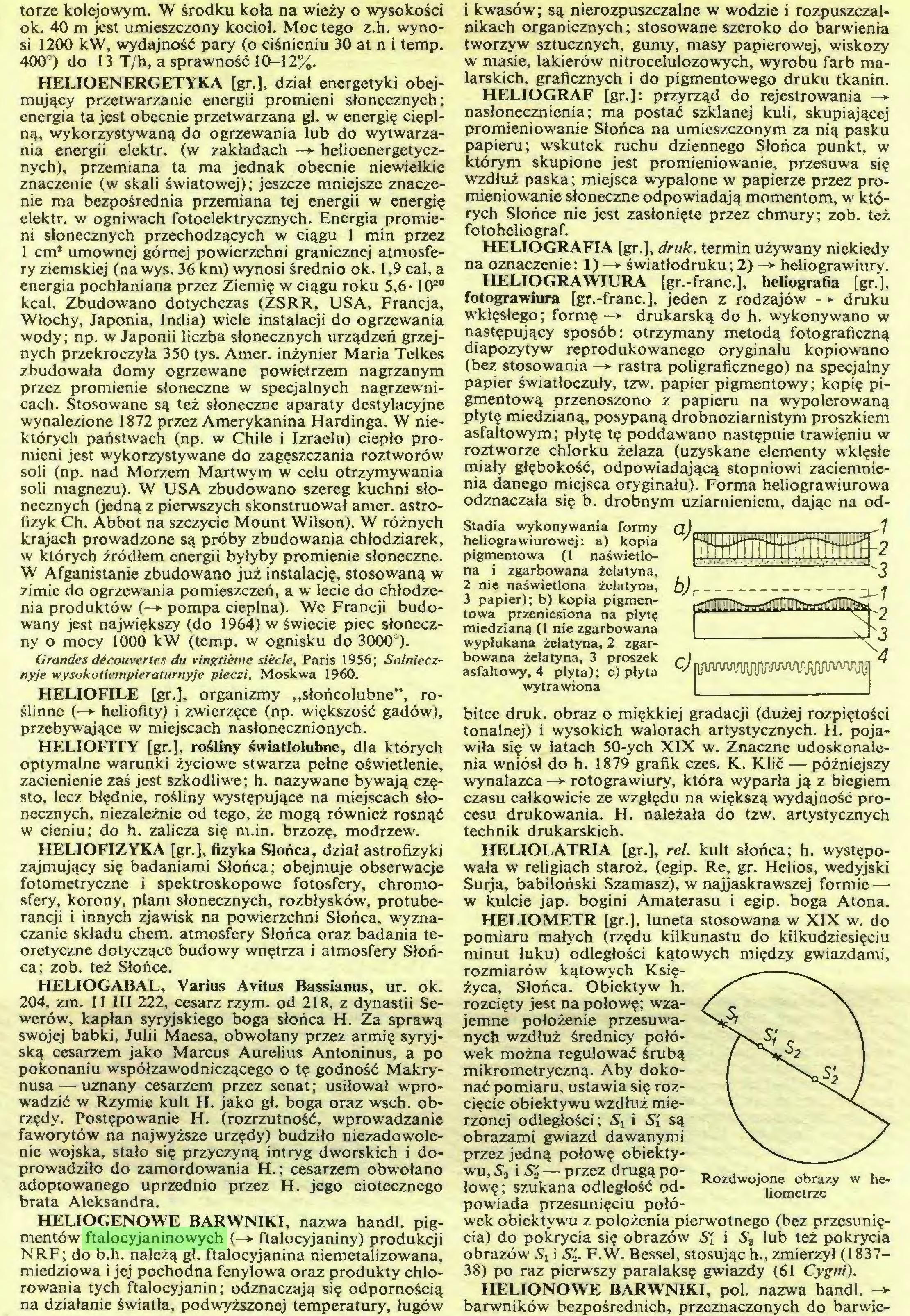 (...) HELIOGENOWE BARWNIKI, nazwa handl. pigmentów ftalocyjaninowych (-> ftalocyjaniny) produkcji NRF; do b.h. należą gł. ftalocyjanina niemetalizowana, miedziowa i jej pochodna fenylowa oraz produkty chlorowania tych ftalocyjanin; odznaczają się odpornością na działanie światła, podwyższonej temperatury, ługów i kwasów; są nierozpuszczalne w wodzie i rozpuszczalnikach organicznych; stosowane szeroko do barwienia tworzyw sztucznych, gumy, masy papierowej, wiskozy w masie, lakierów nitrocelulozowych, wyrobu farb malarskich. graficznych i do pigmentowego druku tkanin...