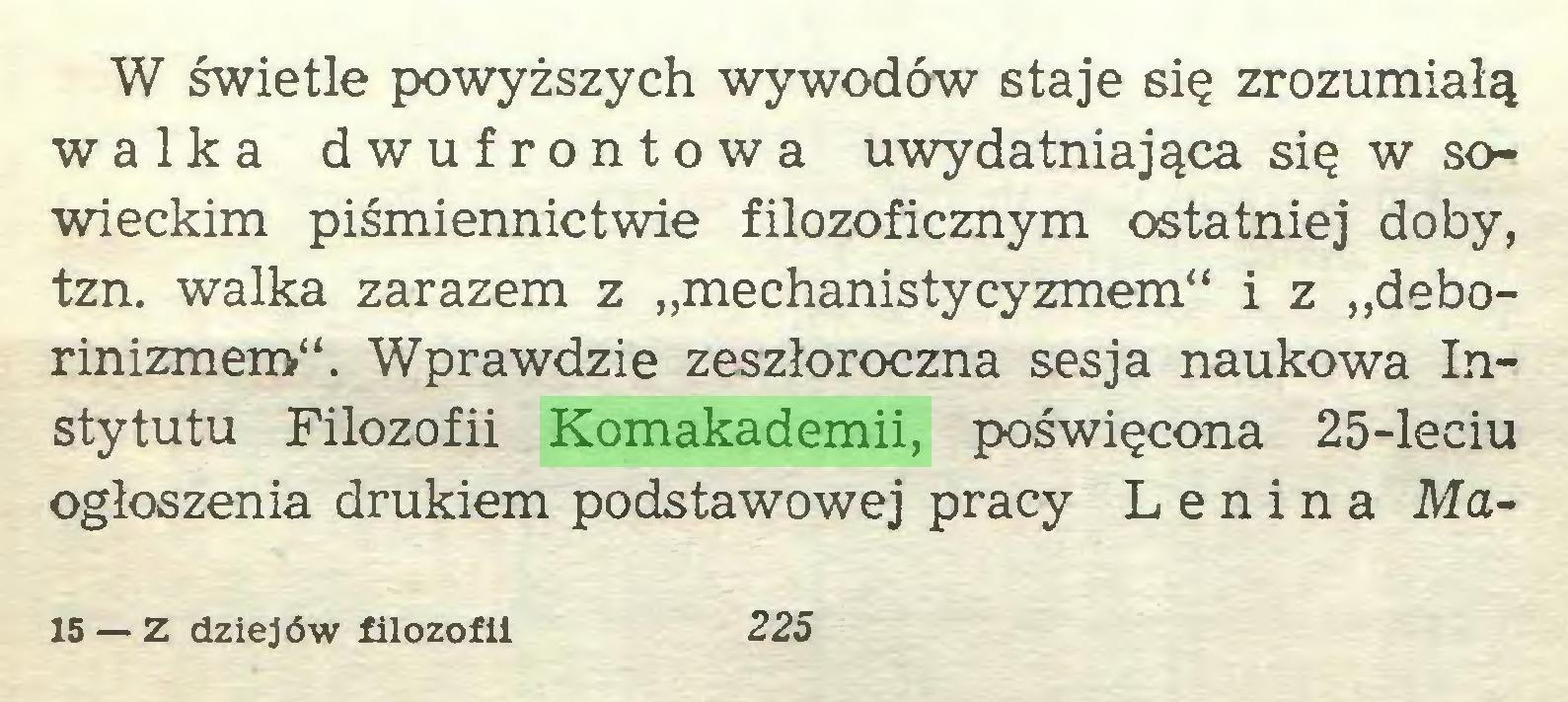 """(...) W świetle powyższych wywodów staje się zrozumiałą walka dwufrontowa uwydatniająca się w sowieckim piśmiennictwie filozoficznym ostatniej doby, tzn. walka zarazem z """"mechanistycyzmem"""" i z """"deborinizmem"""". Wprawdzie zeszłoroczna sesja naukowa Instytutu Filozofii Komakademii, poświęcona 25-leciu ogłoszenia drukiem podstawowej pracy Lenina Ma15 — Z dziejów filozofii 225..."""