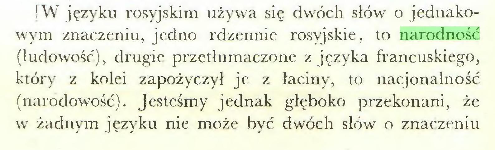 (...) [W języku rosyjskim używa się dwóch słów o jednakowym znaczeniu, jedno rdzennie rosyjskie, to narodność (ludowość), drugie przetłumaczone z języka francuskiego, który z kolei zapożyczył je z łaciny, to nacjonalność (narodowość). Jesteśmy jednak głęboko przekonani, że w żadnym języku nie może być dwóch słów o znaczeniu...